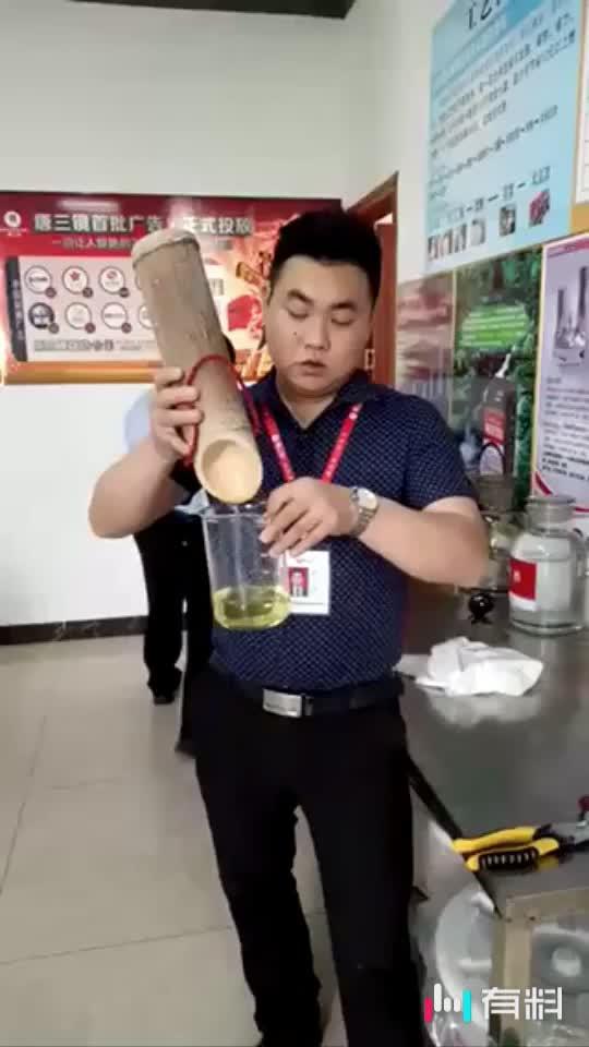 云南酿酒培训师