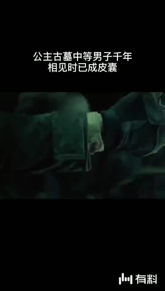 这是啥电影?