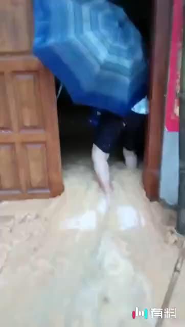 洪水进行中…