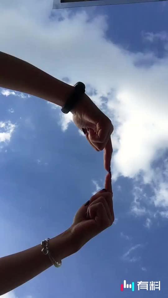 #手指舞#