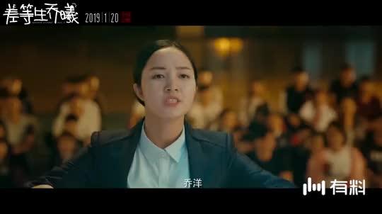 """【差等生乔曦】""""学渣逆袭""""终极预告 朽木并非不可雕"""