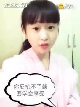 一个粤语段子☞俺哥何炅#微博搞笑排行榜##果果搞笑#.