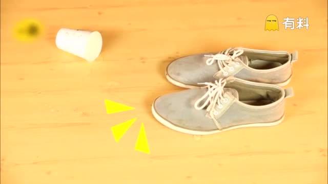 一招教你 应对帆布鞋雨天进水问题