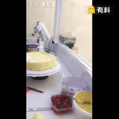 #路易卡通蛋糕##美食##生日蛋糕#