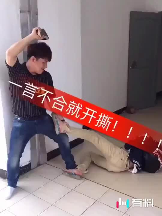 搞笑段子:儿子在学校打架,老爸怎么教育他