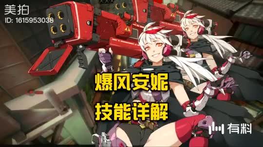 AK和火箭炮在萝莉手里怎么用?