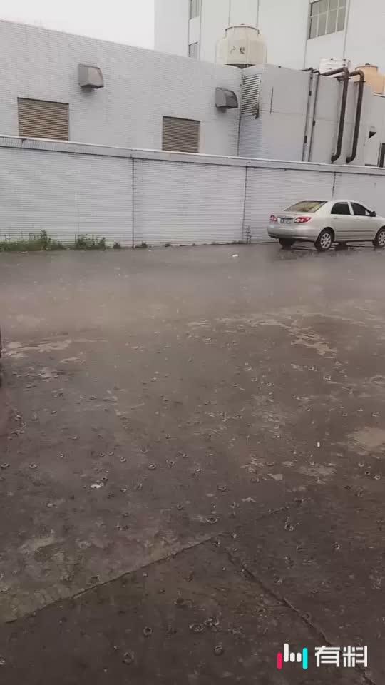 又下暴雨了