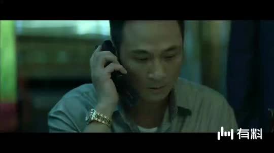 #电影片段#《无间道2》片段(2)
