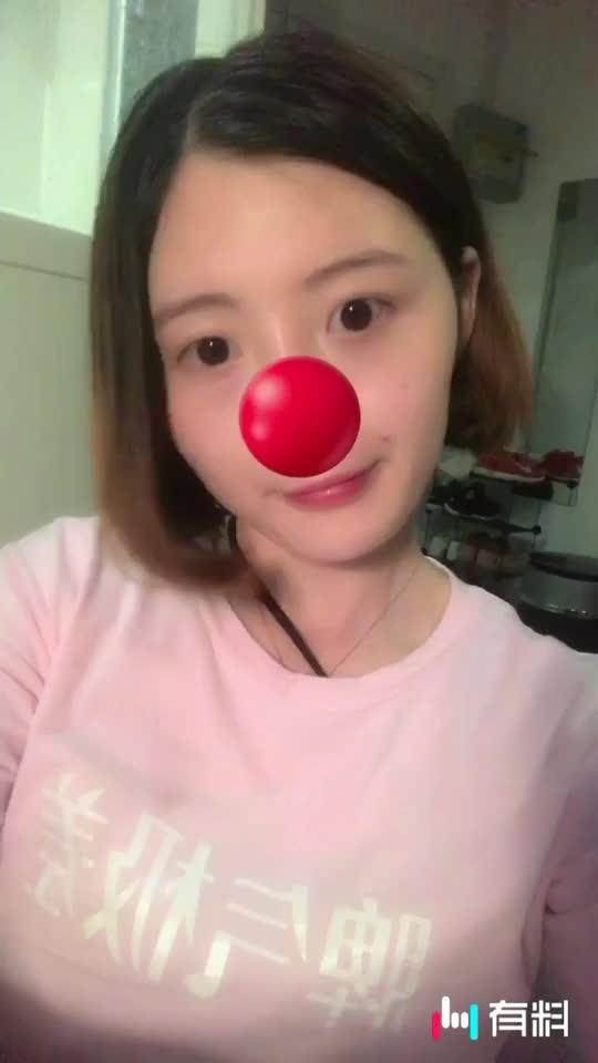 #红鼻子#我的红鼻子能摘下来你们能嘛!