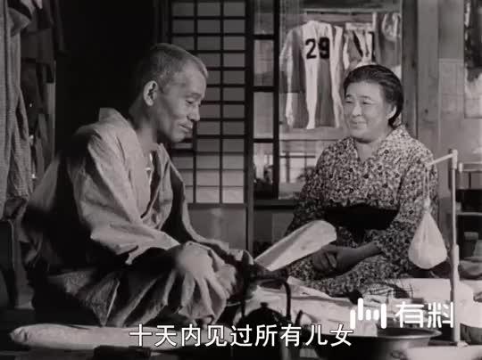 #电影片段#东京物语!