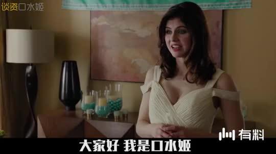 电影《重返初遇之夜》穿越时空,就为睡到别人的老婆