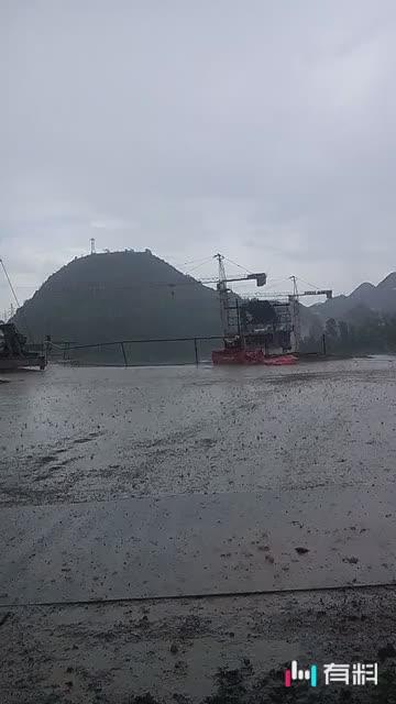 又下大雨了!