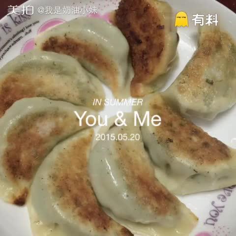 锅贴!自己做的好香!#美食##锅贴饺子#