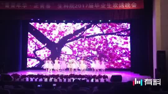甘肃农业大学古典舞《落花情》——15生物制品