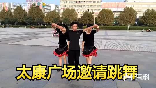 太康广场邀请跳舞表情17年11月4日。东方红制
