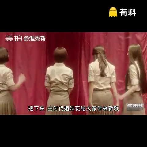 姐妹花闯中国好声音