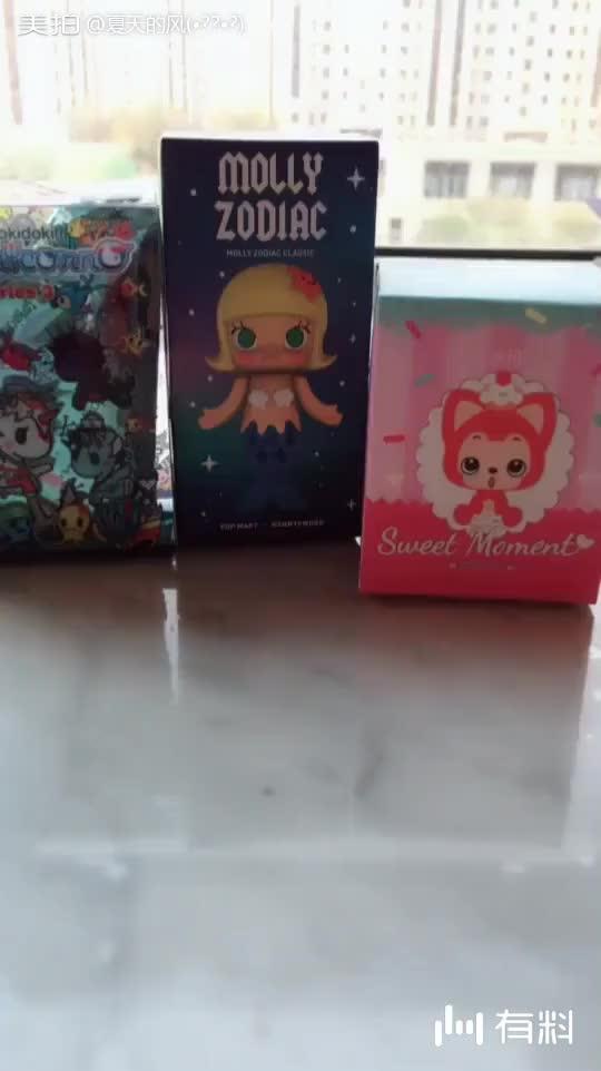 美拍视频: 拆盲盒