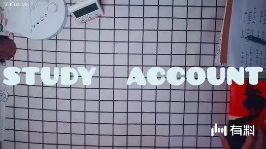 美拍视频: 学习打卡