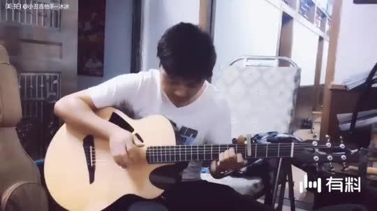 《无题》试弹飞鸟标扇吉他