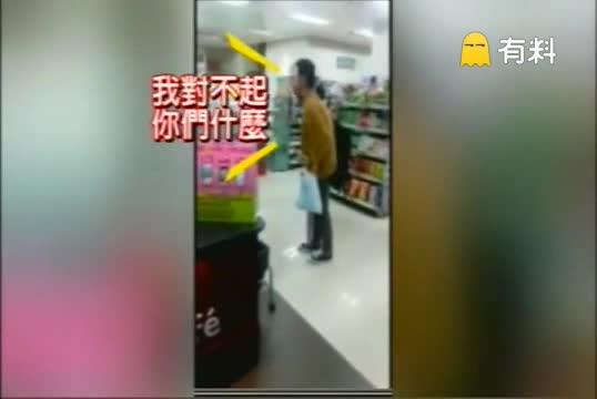 """不满店员""""暴怒姐""""大闹超市"""