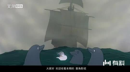 小美人鱼与巫婆做交易,用自己的声音,换取人类的腿!