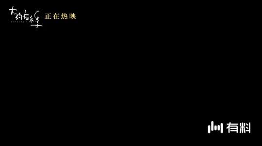 """【大约在冬季】""""怀念青春""""专场"""