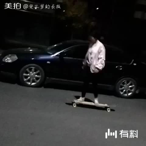 美拍视频: shovit