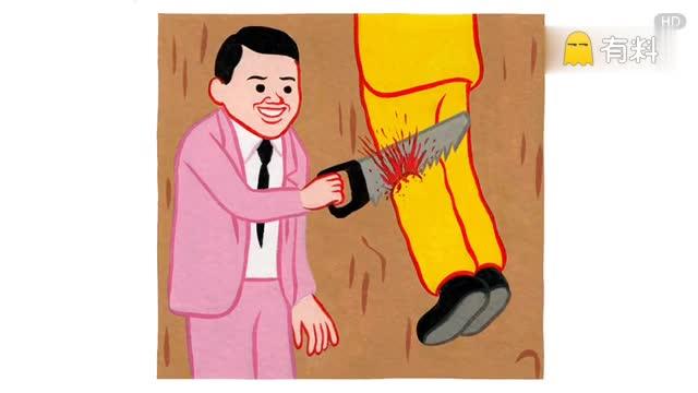 根据国外那个重口味漫画家Joan Cornellà的作品改编而成的动画【救援】,大家感受一下…………