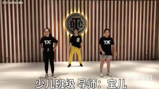 美拍视频: 少儿班级
