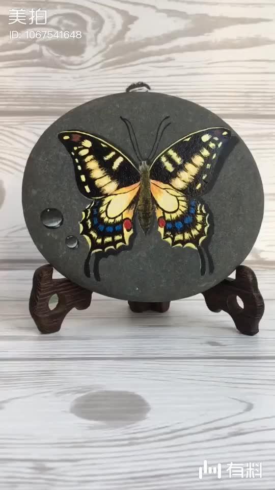 双击蝴蝶它就能飞起来!
