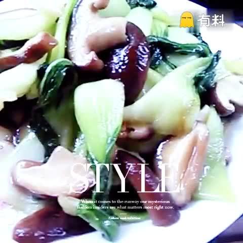 香菇油菜#美食##家常菜#