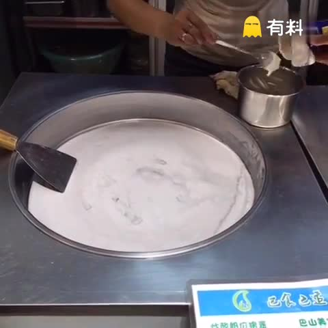 #走哪吃哪##炒酸奶##美食#