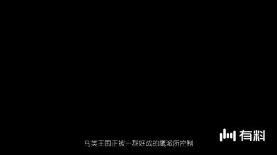 国产动画片《疯狂丑小鸭》丑小鸭浴火重生开启疯狂旅行