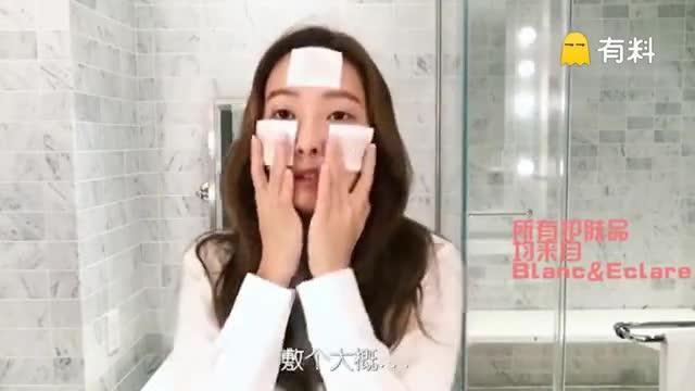 想知道女神Jessica化妆前护肤和化妆的全过程吗?一起来视频中get,跟着卡皇学化妆