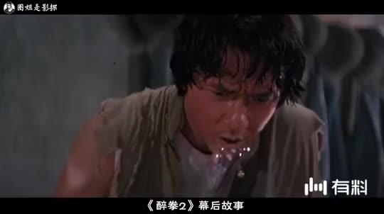 《醉拳2》幕后,电影其实有两个版本,最后决战戏拍摄了两个月