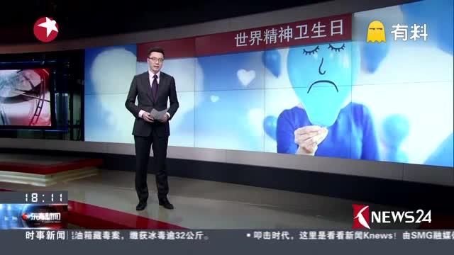 上海:医院与企业对接  助力精神障碍者完成职业康复