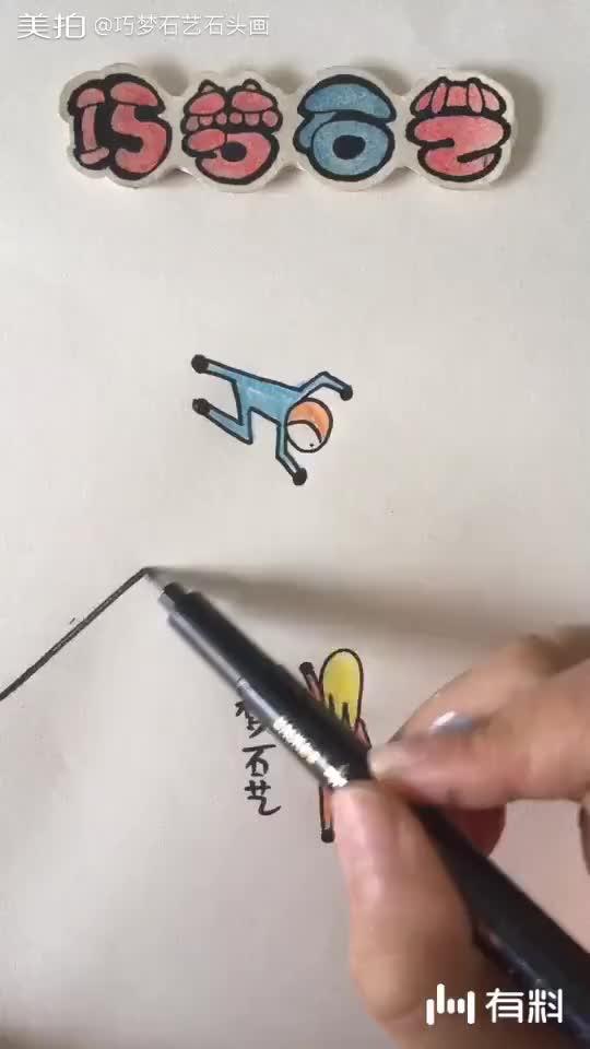 人性漫画~配神评论更合适哦!