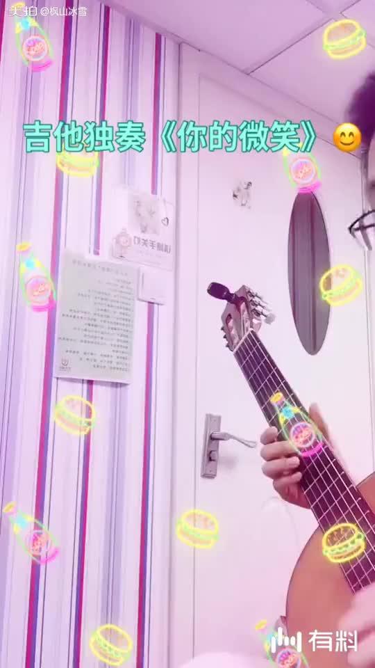 《你的微笑》吉他独奏;一首优美的歌曲