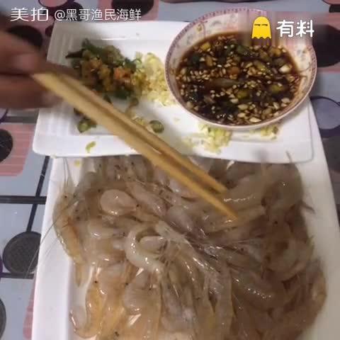 生吃白虾,开动#吃秀##美食##走哪吃哪##...