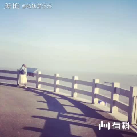 美拍视频: 浪绿道