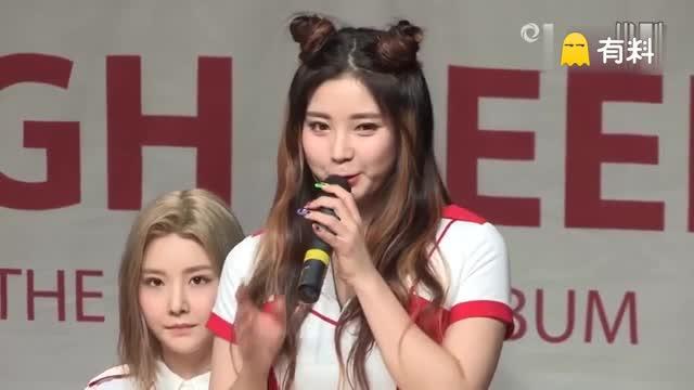 160627 韩国女子组合 Brave Girls 回归 Showcase FOCUSNEWS新闻报道2