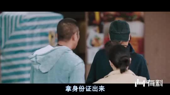 #电影片段#树大招风