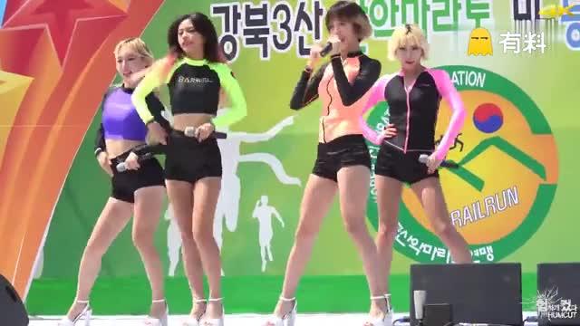 160821 首尔忘忧里公园 韩国女子组合 Girls Girls - Deal