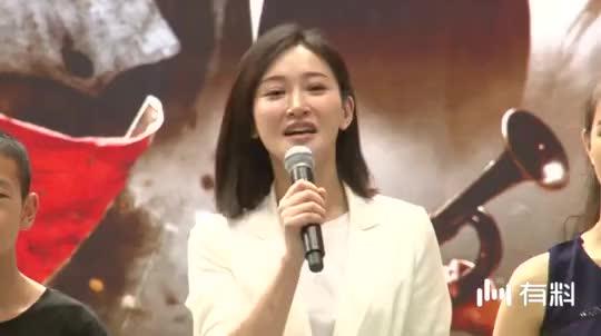 董玥《古田军号》饰演贺子珍