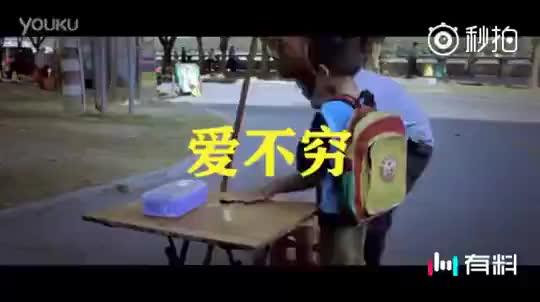 #爱心温暖中国#