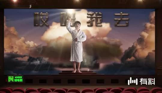 【刘老师说电影】爆笑解说《金刚:骷髅岛》