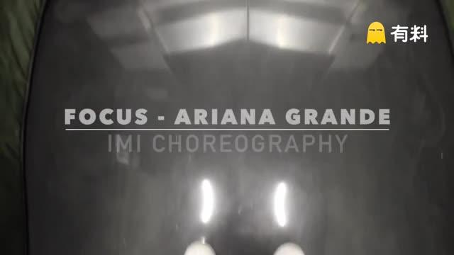 【金色长发美女】好身材IMiss力度Jazz编舞Ariana热曲FOCUS