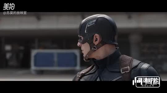 【莫选】当007杠上美国队长《利刃出鞘》