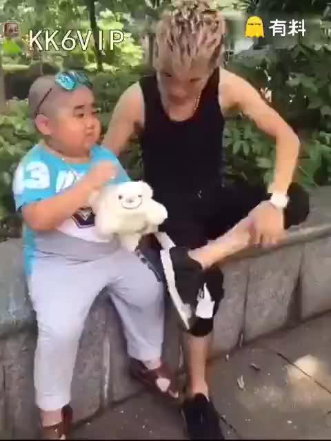 人小鬼大,