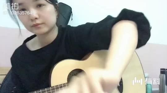 晴天-吉他 希望生命中的每一天都是
